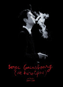 Gainsbourg, vie h�ro�que