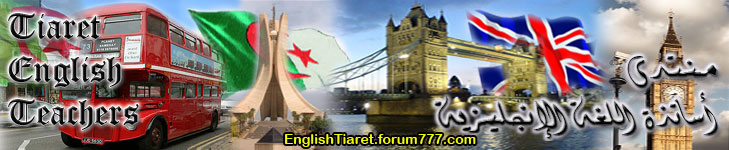 Tiaret English Teachers Forum