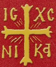 croix avec NIKANOR