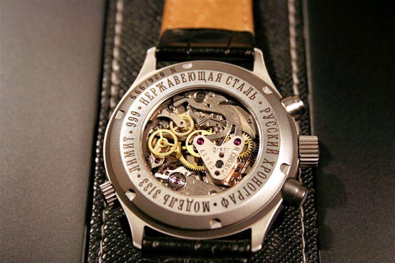 Magasin montres russes paris - Magasin fossil paris ...