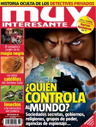 Revista: Muy Interesante [México] - Junio 2011 [Español | PDF]
