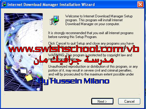 ����� ���� ������ ������ ������� ������ ����� ��� Internet Download Manager 6.05 Build 12 Final ���� 5 ���� ���� ���� �� �����
