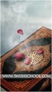 صورة رمزية اسلامية swishschool   2011