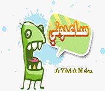 http://i28.servimg.com/u/f28/15/28/56/97/help_a10.png
