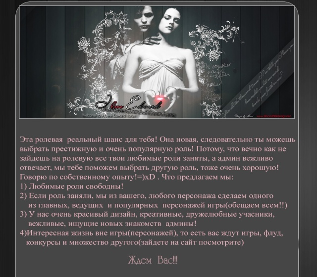 http://i28.servimg.com/u/f28/15/38/26/98/dduddd12.jpg