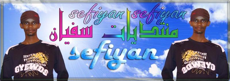 Sofiyan